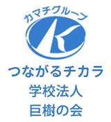 福岡保健学院